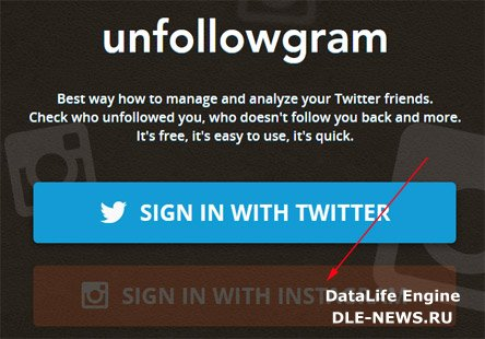 unfollowgram 2